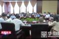 鹰硕集团来渭南高新区洽谈合作项目