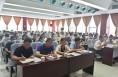 渭南高新区科级领导干部学习贯彻习近平总书记来陕考察重要讲话精神培训班开班