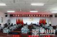 澄城县冯原镇召开2020年度基干民兵整组点验大会