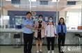 潼关县人民检察院:温情司法救助 关爱祖国未来