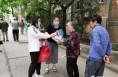 华阴市华山镇黄河社区吹响严厉打击黑恶势力的号角