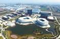 无人机拍摄渭南中国酵素城核心区