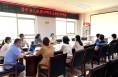 富平县召开大数据招商平台操作培训会