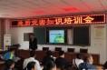 韩城市龙门镇:地质灾害演练培训活动走进校园