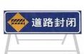 看过来,临渭区这个路段5月23日实施全封闭管理
