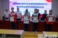 渭南市三贤中学开展建档立卡、留守学生校服赠予仪式