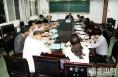 渭南市三贤中学开展品质课堂建设推进会