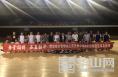 """渭南高新城管举行""""勇于拼搏、不负韶华""""篮球友谊赛"""