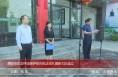 渭南市生态环境保护综合执法支队高新大队成立