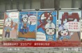 """渭南高新区举办""""安全生产月"""" 宣传咨询日活动"""