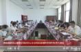 渭南高新区以观摩交流促非公企业和社会组织党组织标准化建设