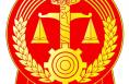潼关法院:网络庭审直播预告(十四)