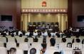 【扫黑除恶】29人涉黑案一审宣判 首犯获刑25年!