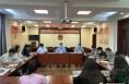 韩城市板桥镇理论中心组传达学习全国两会精神