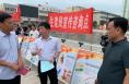 """潼关县住建局多形式开展2020年 """"安全生产月""""活动"""