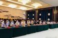 同心奋进 聚力前行—陕西杜康酒业集团2020上半年度工作总结大会圆满召开