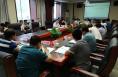 陕西省渭南市农村危房改造脱贫攻坚座谈会在合阳召开