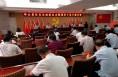 华山景区党员纳新仪式暨领导干部专题党课举行