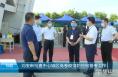 临渭区区委书记刘宝琳检查中心城区高考疫情防控和备考工作