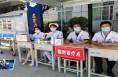 渭南市第二医院专家现场评估疫情风险 确保考生安全顺利高考