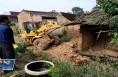 临渭区大力开展农村危险房屋及残垣断壁治理工作