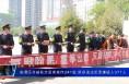 临渭区共破获涉恶类案件241起 抓获违法犯罪嫌疑人377人