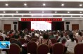 临渭区召开创建全国文明城市业务工作培训会