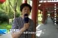 渭南市民眼中的文明城市