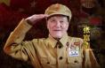 大型秦腔现代戏《张富清1948》在澄城县剧团联排