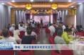 澄城:用乡愁重塑乡村文化生态