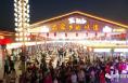 韩城市金城办:发展夜间经济 点亮魅力金城