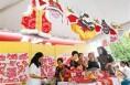 澄城农特产品推介会暨扶贫助农活动在西安市长安区举行