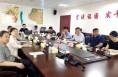 江苏永冠给排水设备有限公司来临渭区考察交流