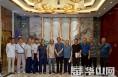 渭南市书协召开各县市区行业协会主要负责人会议