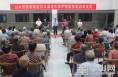 白水县老年养护院医务室正式揭牌