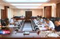 渭南经开区召开赵正永严重违纪违法案以案促改专题民主生活会