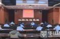 渭南市召开居家和社区养老服务改革试点工作电视电话会议  王琳出席并讲话