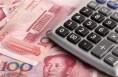 上半年陕西城镇居民人均可支配收入18523元 同比增长3.1%