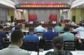 华阴市委理论学习中心组举行集体学习