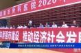 渭南市骨科医院举办职工运动会 凝聚精气神更好服务患者