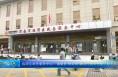 临渭区政务服务中心:强服务 树文明 精心打造文明窗口服务新名片