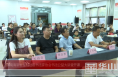 渭南高新区金城社区书法家协会书法公益大讲堂开课