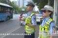 渭南市开展文明交通联动大直播活动