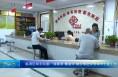 临渭区双王街道:强服务 重宣传 稳步推进文明城市创建工作
