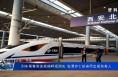 列车乘客突发疾病呼吸消失 临渭护士挺身而出紧急救人