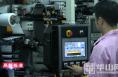 渭南高新区超安易能锂电芯生产项目正式投产