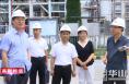 省安委会第六综合督查组来渭南高新区督查安全生产工作