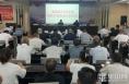 澄城县自然资源局召开2020年地质灾害防治工作暨宣传培训会