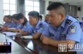渭南华州交管大队召开创建全国文明城市工作誓师大会