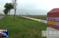 渭南市华州区:严阵以待 确保渭河洪峰顺利过境